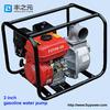 3 inch portable honda gasoline water pumps