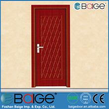 BG-P9125 latest design pvc coated inner door in toilet