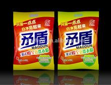 wholesale washing powder bags in packaging\customized heat seal washing powder bags in packaging
