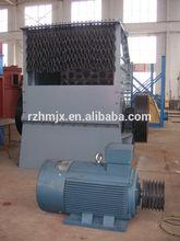 High quality stone crusher mining hammer crusher price
