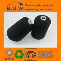 china manufacturer/acrylic soft wool yarn for acrylic shoe box knitting/yarn for knitting knitting yarn