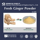 water soluble natural drink material ginger juice powder