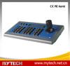 rs485 surveillance cctv keyboard controller 3d