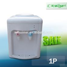 mini bar water dispenser/mini penguin water dispenser