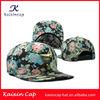 wholesale flexfit plastic closure custom design your logo plain floral snapback cap and hat in sports cap with metal plate