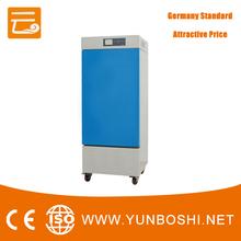 big electric low temperature incubators