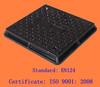 SMC plastic manhole cover square manhole cover 470*320 mm C250