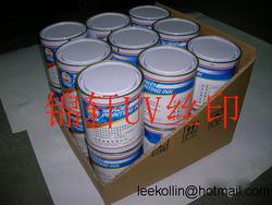 oil based blister varnish for skin scream packing