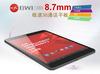 Ainol BW1 Red Numy 3G Android 4.2 7.85 inch MTK8389 Quad-core 1.2GHz Camera Bluetooth GPS Dual SIM 3G Phone MID