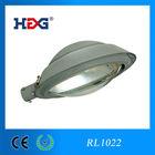 CE Approved 70w 250w HPS sodium Die-casting aluminum street light