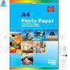 Factory Price hot sale! DPI 5760 inkjet glossy photo paper! 120g~260g