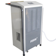 Big capacity hand push industrial air drying dehumidifier 158Liters per day