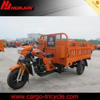 closed cabin cargo tricycle/250cc three wheel motorcycle/trike eec