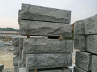 large granite blocks