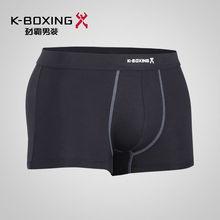 K-BOXING Men's Boxer Briefs