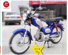 Lapdog 110cc smart comfortable gas motorcycle
