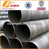 large diameter spiral steel pipe manufacturing in China