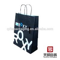 Pink Shopping Paper Bag,Gift Shopping Bag ,Cheap Paper Bag