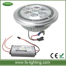 Shenzhen Focus Lighting high power 7w g53 ar111 led