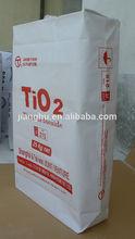 Waterproof Coating Nano TiO2 waterproof Powder