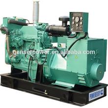 Best Quality Best Price 100kw Marine Diesel Generator