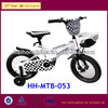 mountain bike bicycle and price,chopper bicycle for sale