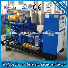 Comprar directamente desde la fábrica de china 10-1100kw chaoran conjunto generador de gas traje para la gasificación de la planta