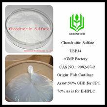 Pharm Grade Chondroitin Sulfate Marine 85% 90% 95% USP34-cGMP Factory Product