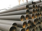 Steel Pipe With Thick Wall And Small Diameters