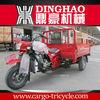 solar rickshaw trike motorcycle 250cc trike motorcycle chopper