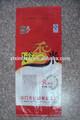 china transparente laminação 20kg propileno poly tecido saco de arroz