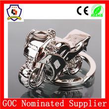 HH-KC-393 HUAHUI Gold supplier custom motorcycle shape keychain cool souvenir key ring (HH-key chain-393)