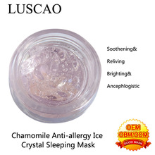 2014 hot sale the best whitening cream for face for silk protein essence Chamomile ice whitening nourish skin care facial mask