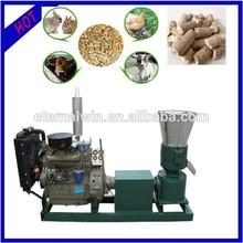 Wood Pellet Mill  Small Wood Pellet Mill Biomass Pellets Fuel