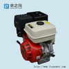 CE, EUII, GS, SONCAP,ISO9001 certificate approved honda gasoline engine