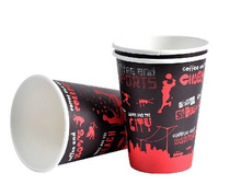 Good Quality Custom Printed Logo 7oz Paper Cup