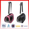 2014 fashion pet carrier with adjustable shoulder strap(HC-A592)