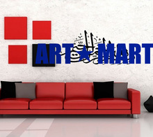 Wall Art Vinyl Sticker Decal Mural Design Arabic Islamic Calligraphy Phrase Quote NO.9662