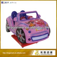 The latest children's entertainment consoles children ride game machines the most popular Children's entertainment facilities