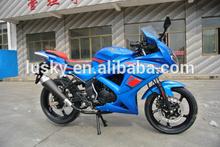 2014 Skyline II racing motorcycle 250cc