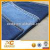Jean fabric textile mills
