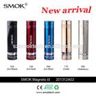 Auto electronics smok magneto mod ecig telescopic tube for 18350 18500 18650mah