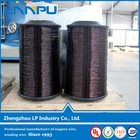 UL approved aluminium enamelled winding wire