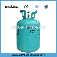 refrigerant gas price r507a