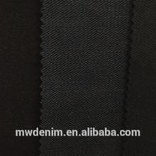 twill fabric&wrangler jeans&basketball jersey
