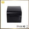 "TP-8005 Street Price 3"" Thermal Printer Pos System Printer"