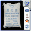 Hot Sale. Best Ammonium Chloride 99.5% HH4Cl 99.5% Ammonia