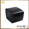 "TP-8005 With High Performance Dot Matrix Pos Printer 3"" Thermal Printer"