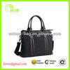 2014 Fashion Nylon Oxford Waterproof Men Messenger Bag