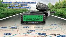 VERO Newest 50W 2 Meter 70CM Dual Band FM Transceiver Mobile Radio
